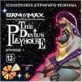 Sam & Max: The Devil's Playhouse Эпизод 1. Измерение строгого ре