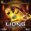 Liong. Утраченные амулеты