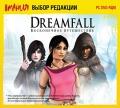 Выбор Игромании. Dreamfall: Бесконечное путешествие