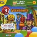 Turbo Games. Зелёная коллекция