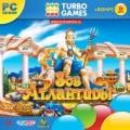 Turbo Games. Зов Атлантиды