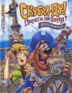 Скуби-Ду Пираты На Борту