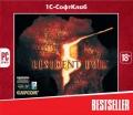 BESTSELLER. Resident Evil 5
