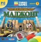 Turbo Games. Маджонг Luxor