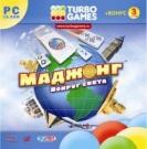 Turbo Games. Маджонг. Вокруг света