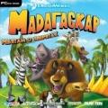 Мадагаскар. Ребятам о зверятах