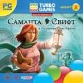Turbo Games. Саманта Свифт и Утерянные Розы Афины