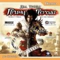 Принц Персии: Два Трона
