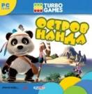 Turbo Games. Остров Нанда