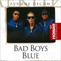 BAD BOYS BLUE  Новая Коллекция