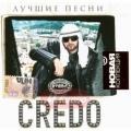 Mr. Credo  Новая Коллекция