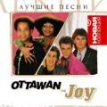 OTTAWAN / JOY  Новая Коллекция