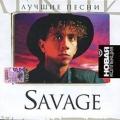 Savage  Новая Коллекция