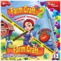 FarmCraft 1,2