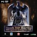 Rush for Berlin. Бросок на Берлин