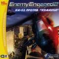 Enemy Engaged 2: Ка-52 против Команча