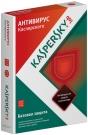 Kaspersky Anti-Virus 2013 Rus (1 год, 2 ПК)
