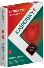 Kaspersky Anti-Virus 2013 Rus (1 год, 2 ПК)