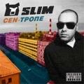 Slim  Cen-Тропе