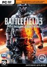 Battlefield 3. Premium Edition