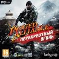 Jagged Alliance: Перекрестный огонь
