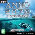 ANNO 2070: Глубоководье