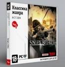 Классика Жанра. Sniper Elite