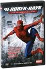 Человек-паук: Новые приключения