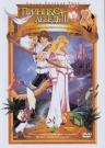 Принцесса лебедь 3. Тайна Заколдованного Сокровища