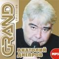 Анатолий Днепров  Grand Collection
