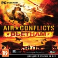 Air Conflicts. Вьетнам