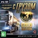 Euro Truck Simulator 2: С грузом по Европе 3. Gold Edition