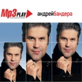 Андрей Бандера  MP3 Play