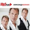 Александр Малинин  МР3 Play
