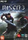 Risen 3. Titan Lords