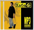 Haba G  Золотая Коллекция MP3